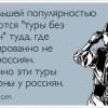 1358339769_atkritkq