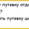 anekdotyi-sms-anekdotyi-korotkie-smeshnyie-anekdotyi-prikolnyie-statusyi-prikolnyie-sms-ki-174609