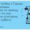 atkritka_1338550214_492