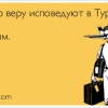 atkritka_1341929619_453