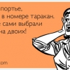 atkritka_1344506242_144
