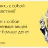 atkritka_1351117608_983