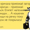 atkritka_1353364541_515