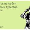 atkritka_1353451782_797