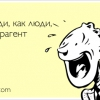 atkritka_1354722446_526