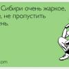 atkritka_1357834744_873