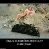 thumbs 60593 otdyih dolzhen byit pravilno splanirovan Демотиваторы, приколы, смешные картинки, цитаты про отдых, туризм, путешествия. Огромная подборка!
