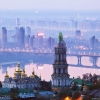 Киев с высоты фото