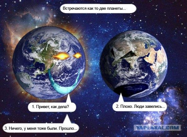приколы конец света