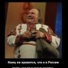 thumbs chelyabinsk meteorite 011 Шутки, приколы и картинки про челябинский метеорит (подборка)