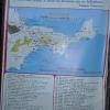 Карта Орджо