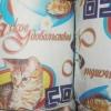 thumbs 1218116086 xxq 03 Хит парад самых нелепых и смешных этикеток туалетной бумаги