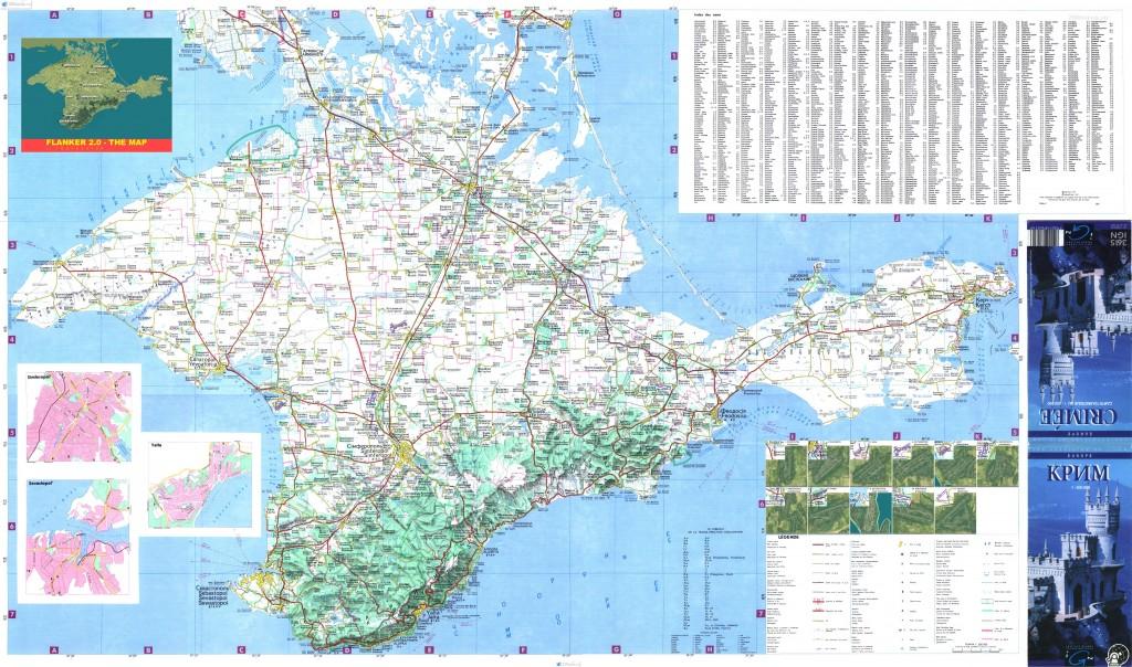 Автодорожную Карту Украины
