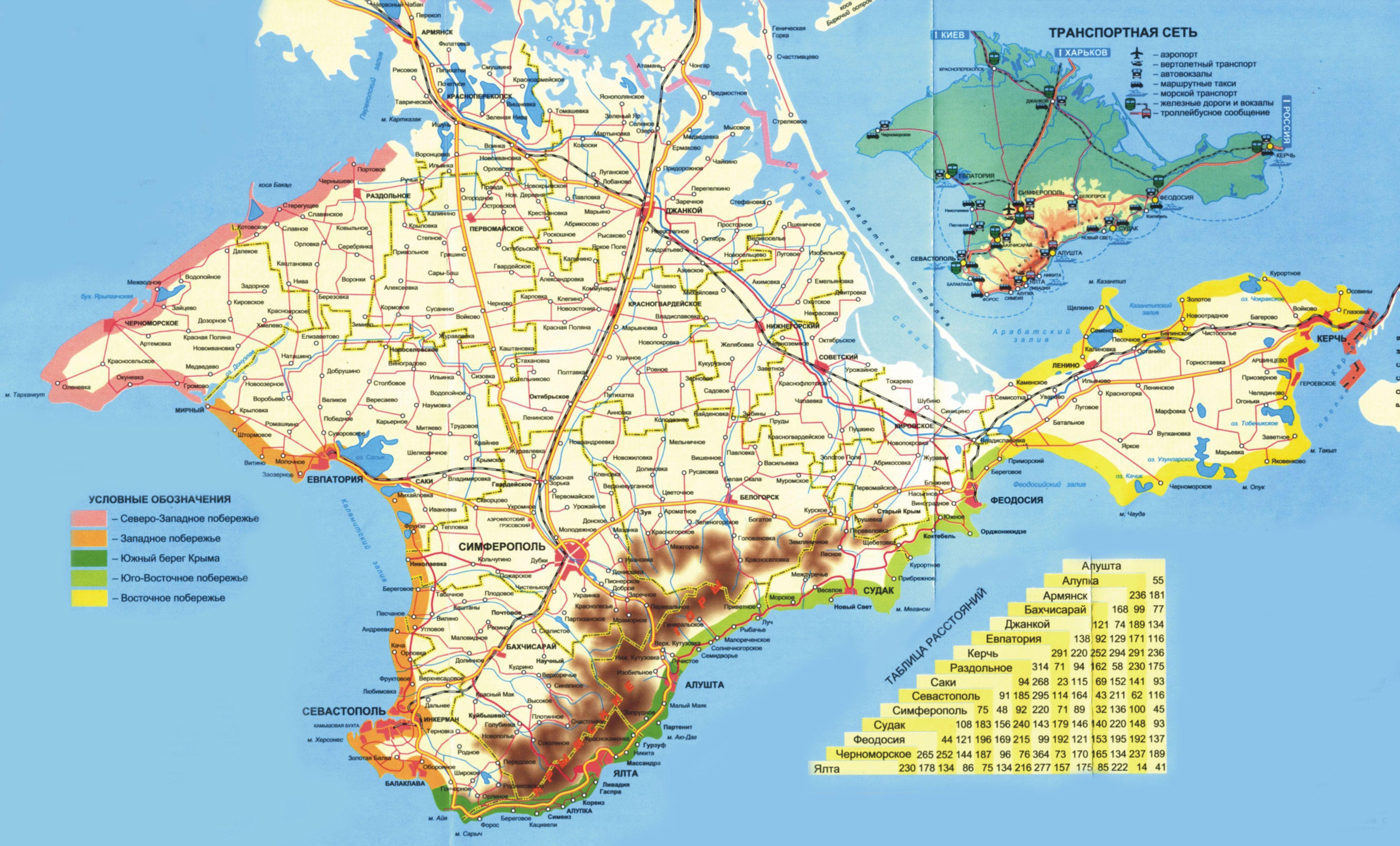 Скачать карту крыма для яндекс карт - 56165