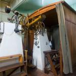 Kievskaya observatoriya 150x1501 Самые необычные музеи Киева