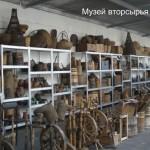 muzey vyibroshennyih veshhey 150x1501 Самые необычные музеи Киева