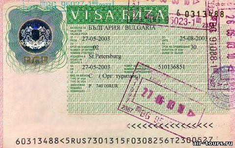 Vizavbolgariyu1 150x150 нужна ли виза в болгарию
