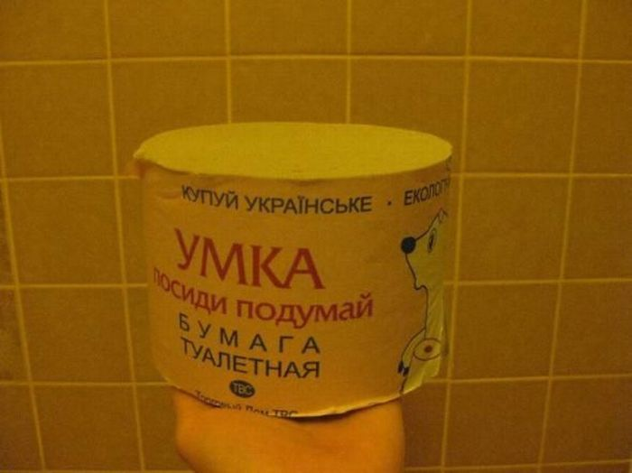 Хит парад самых нелепых и смешных этикеток туалетной бумаги