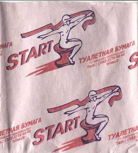 xxq 29 Хит парад самых нелепых и смешных этикеток туалетной бумаги