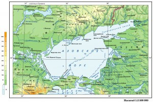 azovskoe more 300x200 Отдых на Азовском море